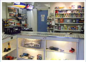 West Bromwich Fastener Trade Counter